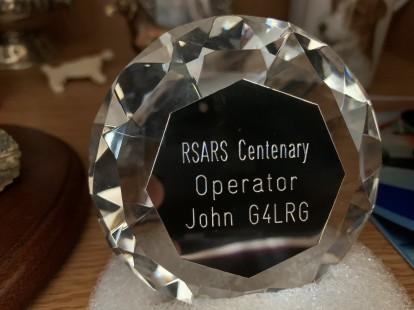 RSARS Centenary Trophy
